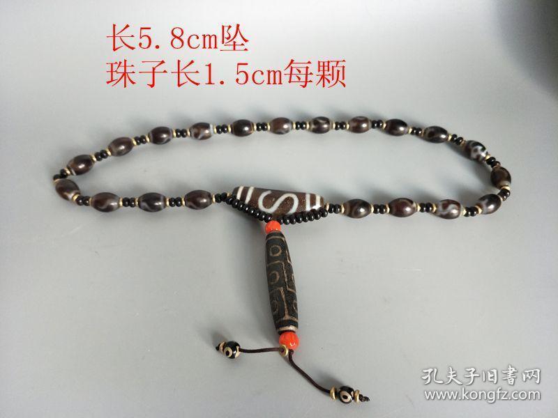 清代传世藏传天珠项链
