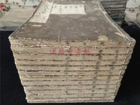 和刻本《头书字汇》14册全。 江户中期翻刻明万历本,并有头书增注。戌集1册旧遭水侵品差,故特惠价包邮