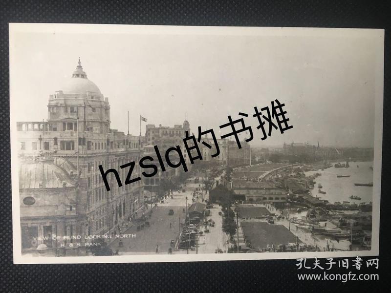 【照片珍藏】民国20年代上海风光建筑照片_外滩汇丰银行以北景象