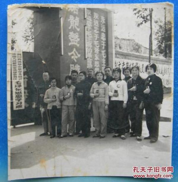 文革老照片:四川省成都市革命委员会、中国人民解放军成都警备区,毛泽东思想学习班大门,红宝书、毛主席像章,文革味浓,有批贺龙等标语。《桐阴委羽系列》