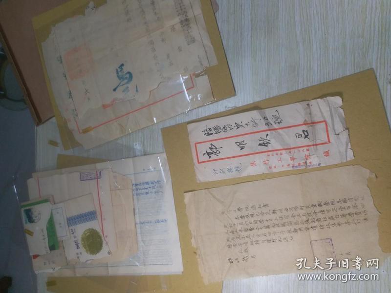 不出售,查资料中,,民国时期 焦作工学院信笺,里面有焦作工学院通知书,,挂号信,有邮票,挂号条盖上了邮票。,信里写的内容值得收藏记录历史。