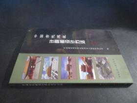 中国古代建筑计算机设计方法