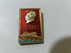 文革时期毛主席像章(大海航行靠舵手)