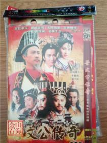晋文公传奇 DVD 欧阳震华 罗慧娟