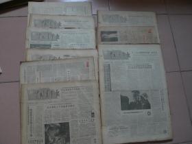 1987年 中国青年报 全年缺第1月[共十一个月] 合订