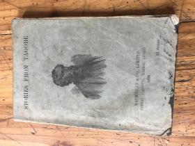 2296:1925年英文原版 《stories from tagore 》泰戈尔的故事