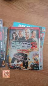 死亡飞车3:地狱烈焰 DVD