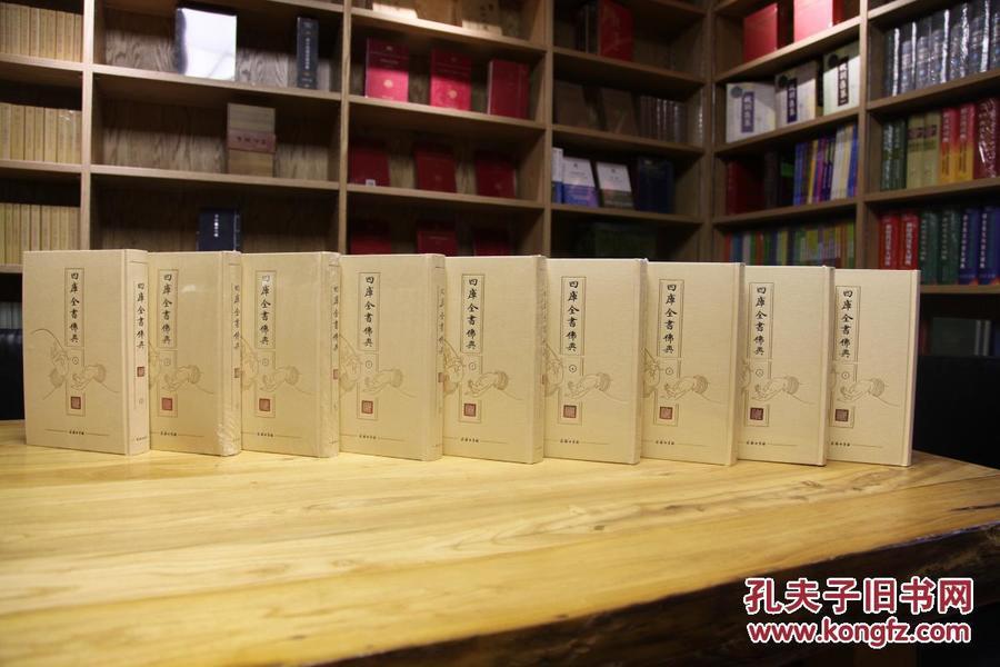 《四库全书佛典》由商务印书馆2017年9月出版,16k精装;定价2980元,现七五折优惠,售价2235元包邮。