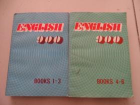 ENGLISH900 :(1——3) (4--6)2本全
