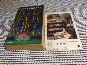 英文原版 Jack & Jill  【存于溪木素年书店】