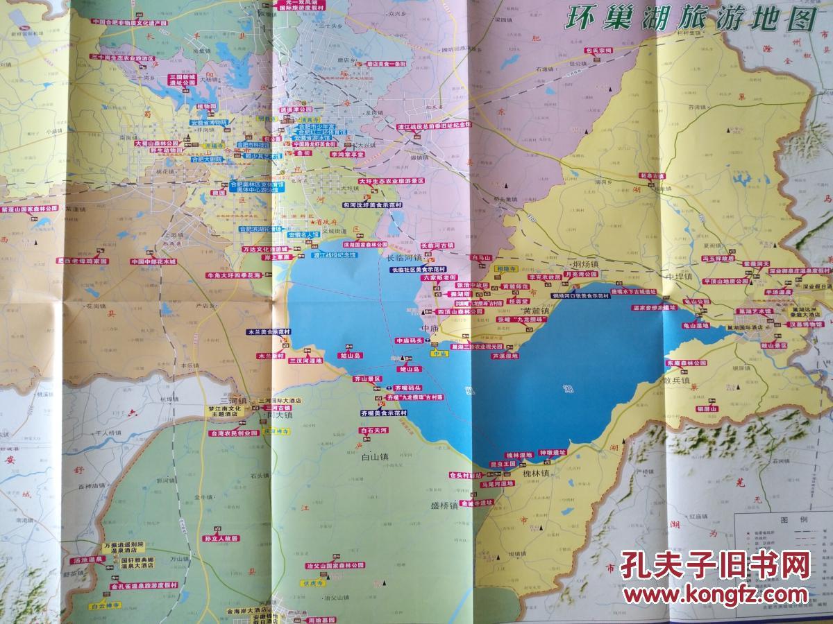 巢湖地区卫星地图-巢湖地区市、县、村地图浏览