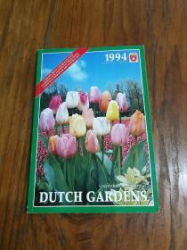 DUTCH GARDENS 1994 荷兰花卉杂志