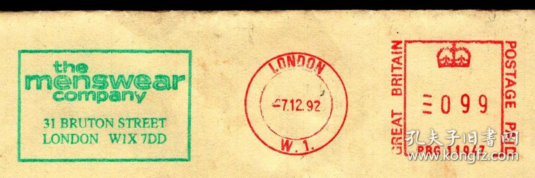 [2018.02]英国伦敦XXX1992.12.07航空寄台北市XXX信封(无信)/销伦敦机盖邮资机0.99元邮戳,背盖台北松北12.16到达邮戳。