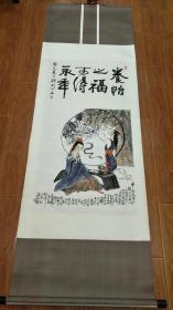 上海著名书画家【韩敏】书画精品一幅