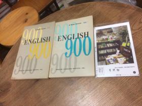 2本合售:英语900 5、6