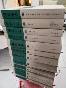 南京市志(1~12册全)  见描述       新