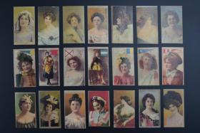 《烟卡》老烟卡 烟标21张 RUBY QUEEN 红宝石皇后 烟卡尺寸:6.5*3.5CM