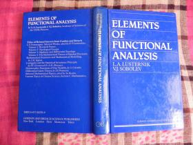 Elements Of Functional Analysis  精装原版