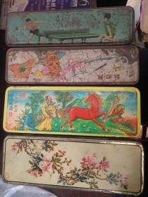 老文具盒 铅笔盒 伯乐相马