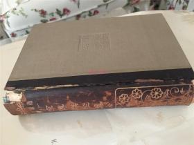 《京传杰作集》1册全,书有插图若干,收有《昔话稻妻表纸》《本朝醉菩 提》《忠臣水浒传》《优昙华物语》《夜半之茶渍》《娼妓娟?》《戏作四书》等书,昭和3年版。