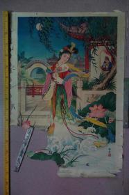 1980年一版一印,刘祥集作,仕女图,左下角残,如图