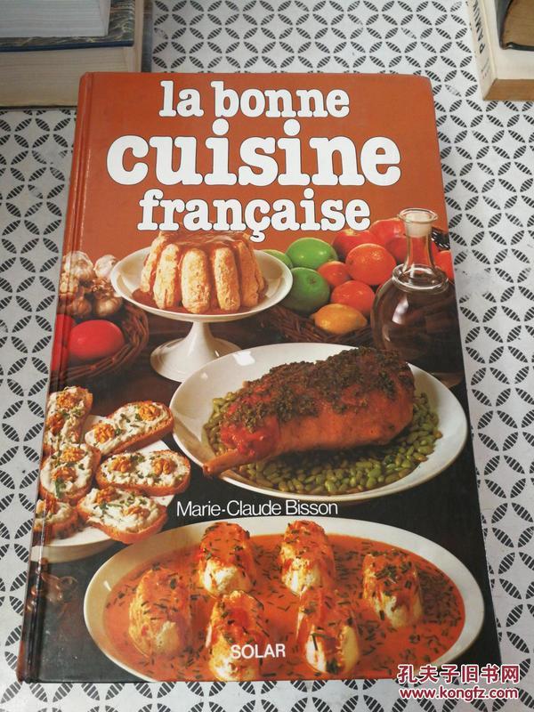 La bonne cuisine française 法国美食 法文原版精装