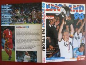 原版踢球者1996欧洲杯硬精铜版全彩画册