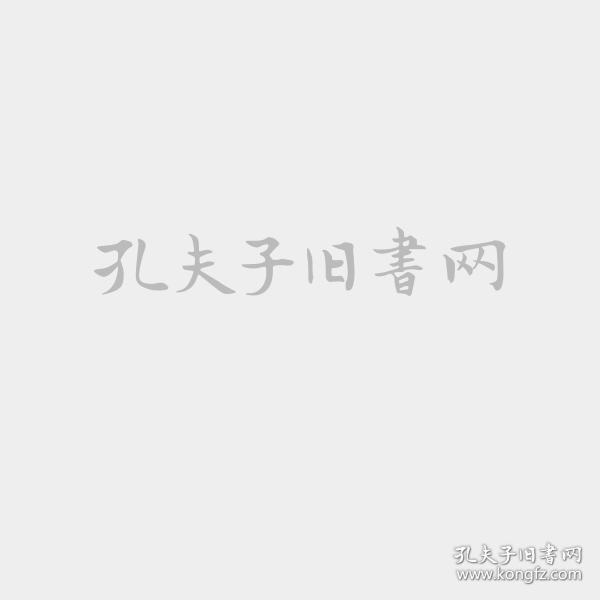 常用六书字帖:楷隶篆行草章草(上下)