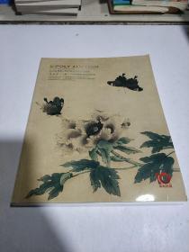 北京保利第32期中国书画精品拍卖会 露华浓——沪上名家旧藏海派作品专场