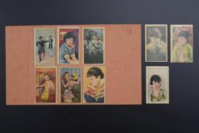 《烟卡》老烟卡 烟标9张 RUBY QUEEN 红宝石皇后 烟卡尺寸:6.5*3.5CM