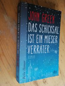 德文原版 Das Schicksal ist ein mieser Verrater [ The Fault in our Stars ] by John Green and Deutscher