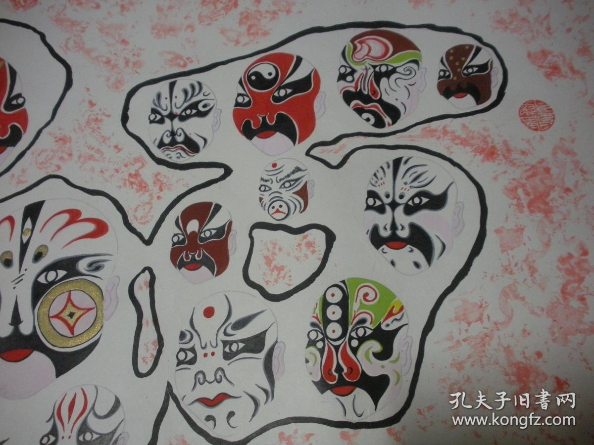 设计福字儿童画
