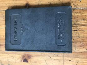 2300:1929nian 《hydraulics 1-3》水力学,封面印刷凹凸文字