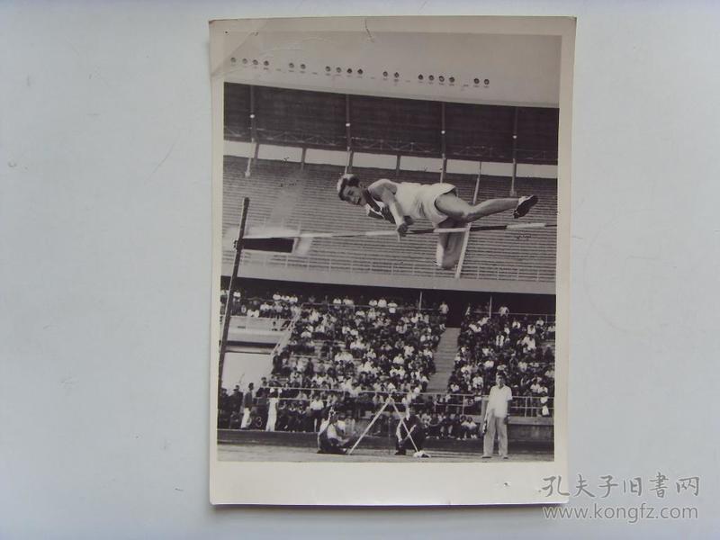 老照片:【※1960年,福建选手倪志钦,获男子跳高冠军并打破全国纪录※】
