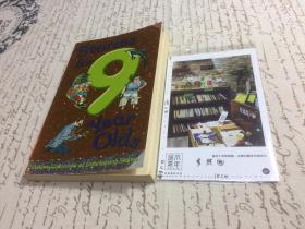 英文原版  stories for 9 year olds 【存于溪木素年书店】