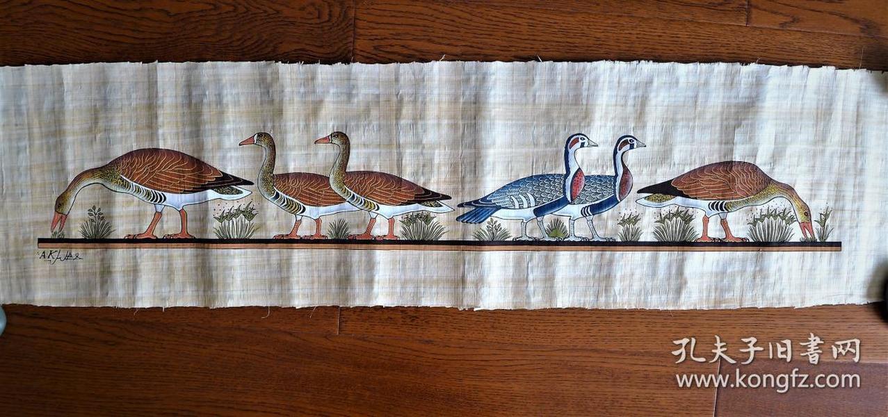 埃及莎草纸画 六鸭图埃及纸莎草纸画----世界上最古老的纸画。纵使过去了几千年,在埃及,制作纸莎草纸画的每一个步骤都不曾变过。并且,只有以尼罗河两岸采摘的纸莎草为原料,严格按照与古埃及完全相同的程序手工制成纸莎草纸,再由传统画师用纸莎草笔精心绘制,才能得以生成。