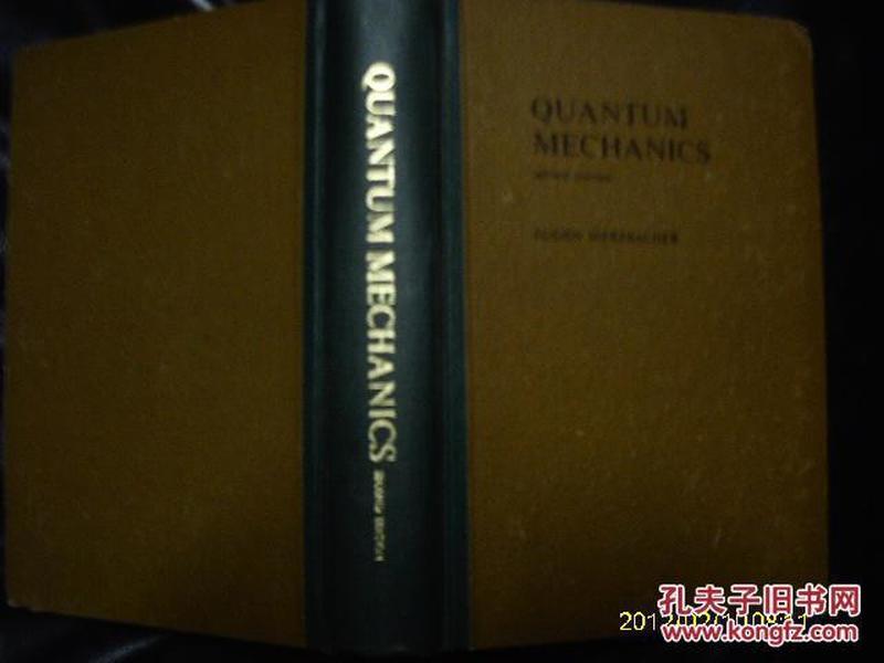 量子力学 第2版 英文原版
