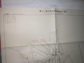 第十一军冬季攻势作战经过一览图