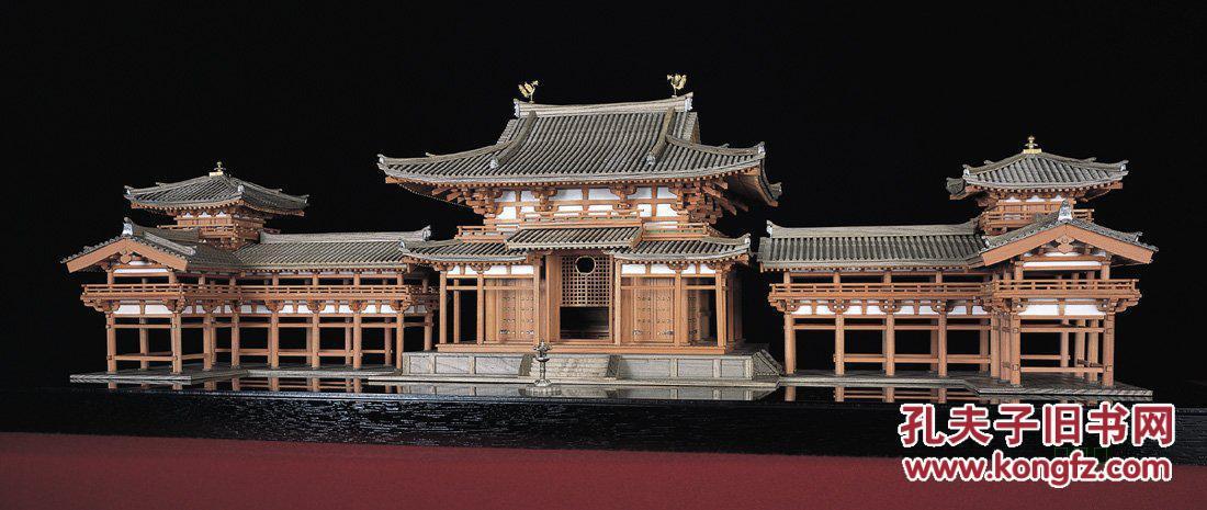 平等院凤凰堂 1:70小林工艺版 神代木古建筑模型 珍贵