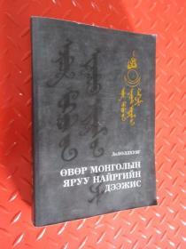 外文书  共639页  详见图片