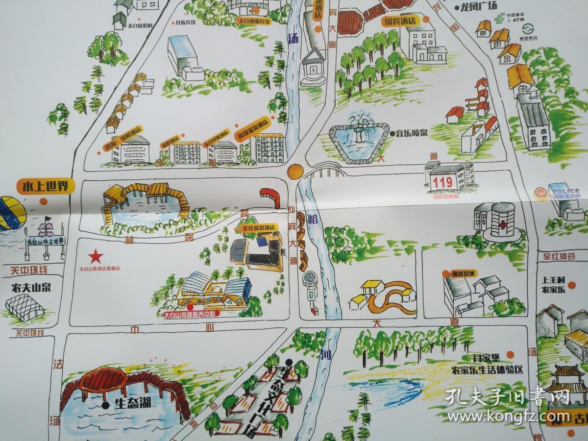 宝鸡市太白山旅游手绘地图 太白山地图 太白山旅游图