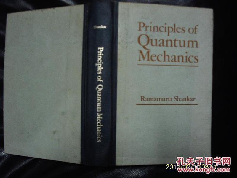 量子力学原理 英文原版