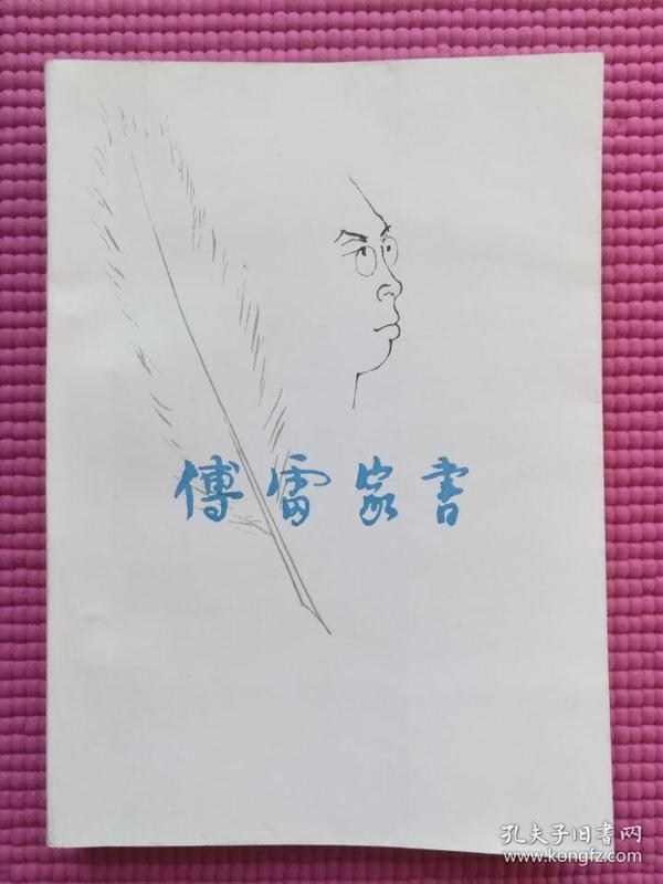 香港文化色彩(香港百年沧桑丛书)