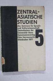 德文原版 中亚研究zentralasiatische studien