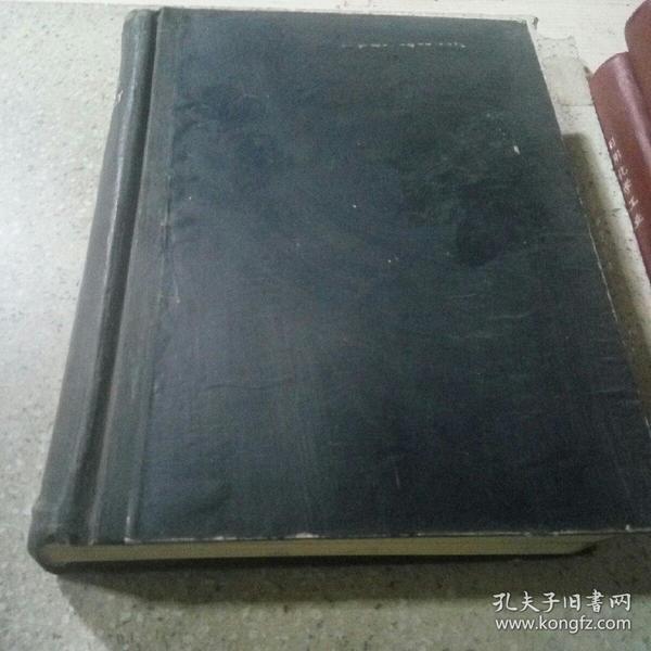 CHEMICAL TECHNOLOGY(化学技术)1977   vol.7 (英文版)