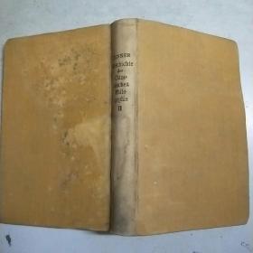 (英文原版)geschichte der chinesischen philosophie(32开精装本)1927年印
