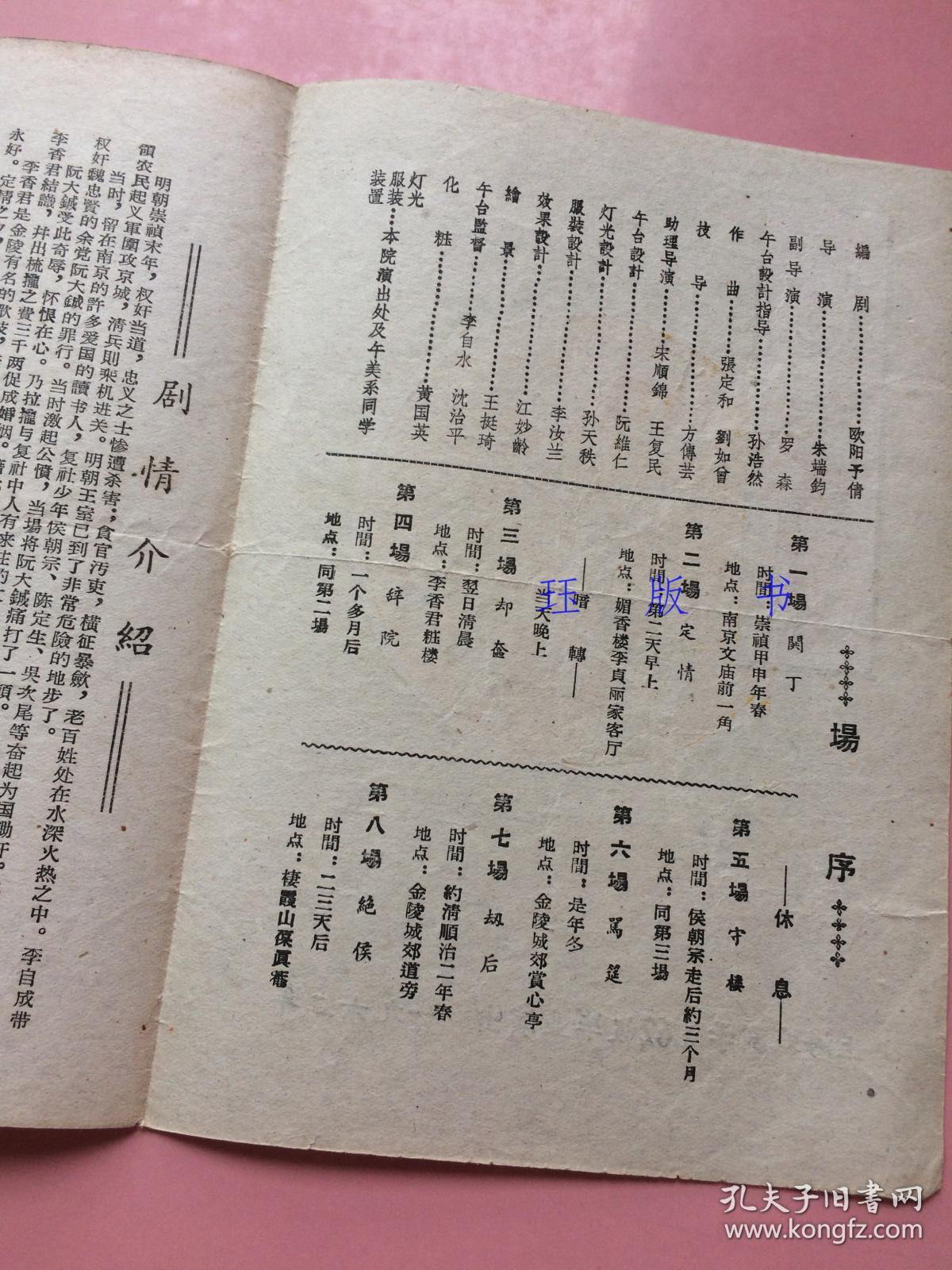 书法 书法作品 1200_1600 竖版 竖屏图片