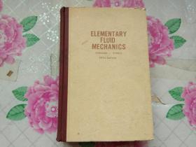 初等流体力学(英文版)第五版