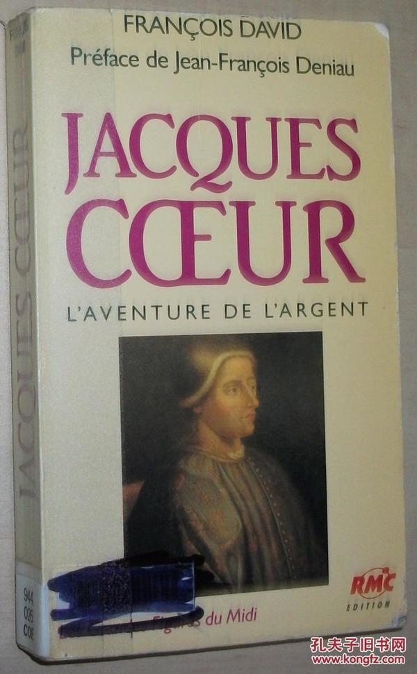 法文原版书 Jacques Coeur, Laventure de largent Broché de François David, Jean-François Deniau (Préface)