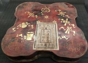 漆器盒内装普洱茶,重量3.15公斤代理转图可以加价,运费自理。